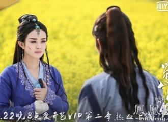 """[新闻]151022 《蜀山战纪》赵丽颖陈伟霆""""冰吻""""回归 """"山中人""""成谜"""