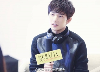 [新闻]151024 杨洋希望成为唱跳具佳歌手 和郑爽拍戏熟悉顺畅