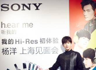"""[新闻]151024 杨洋出席""""h.ear索尼""""见面会 希望成为唱跳俱佳歌手"""