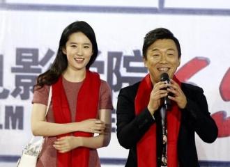 [新闻]151018 众星云集北影校庆 刘亦菲黄渤竟是同级同学