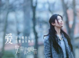 """[新闻]150821 《夜孔雀》剧照曝光 刘亦菲刘烨""""泄露天机"""""""