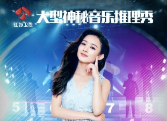 [新闻]151119 赵丽颖挑战歌手 加盟《看见你的声音》