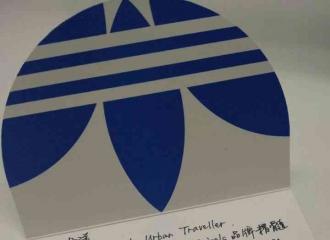 [新闻]151217 adidasOriginals向杨洋送出礼物