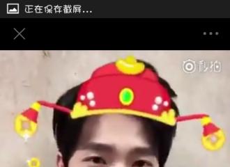 [分享]160213 杨洋和你一起迎财神!