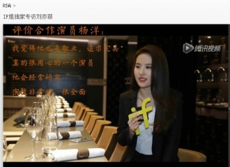 [盘点]160214 杨洋获业界认证,一大波好评即将来袭!