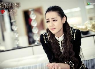[新闻]160306 《爱的阶梯》迪丽热巴首演反派:大家千万不要讨厌我