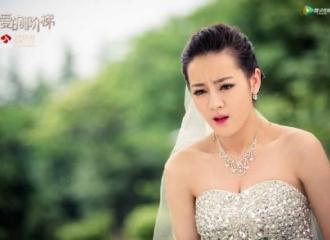 [新闻]160309 《爱的阶梯》再曝海报  迪丽热巴大秀礼服