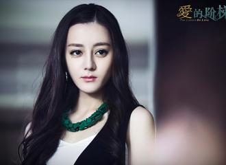[新闻]160313 迪丽热巴变心机Girl 实力倒追技能满分