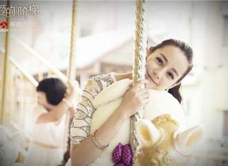 [新闻]160315 《爱的阶梯》曝迪丽热巴mv 甜蜜献唱倒追张睿