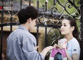 """[新闻]160316 《爱的阶梯》收视飘红 迪丽热巴张睿""""撩""""技受赞"""