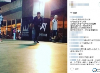 [新闻]160331 周杰伦打篮球遭学生驱赶 戴毛帽运球架势十足