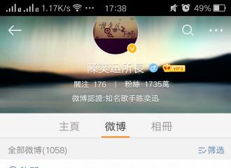 [新闻]160404 陈奕迅演唱会致敬张国荣 春夏秋冬思念尚在