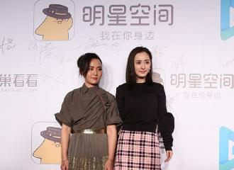 [新闻]160409 周笔畅携手杨幂 亮相北京明星空间发布盛典