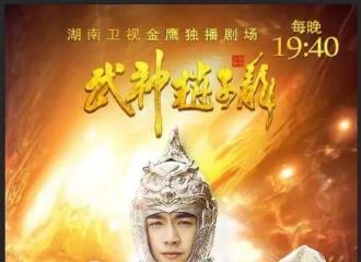 [新闻]160418 《武神赵子龙》日播放量均破3亿!