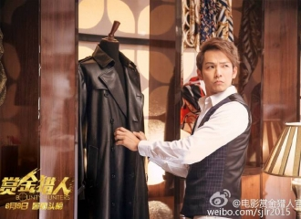 [新闻]160421 《赏金猎人》定档6月9日 看男神钟汉良萌帅圈粉