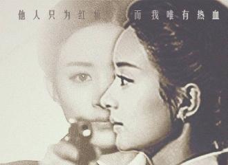 """[新闻]160423 """"炫酷狂拽""""女特工赵丽颖 唱《胭脂》主题曲"""