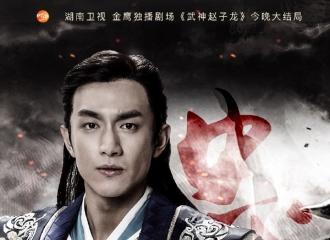 [新闻]160430 《武神赵子龙》收官 林更新林允儿终牵手