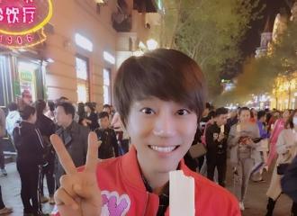 [新闻]160429 致列变身观光客 哈尔滨中央大街吃冰棍