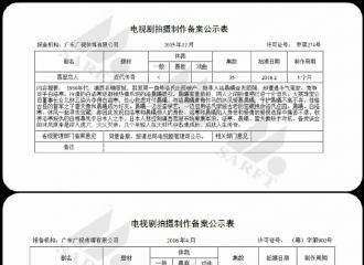 [分享]160506 网传钟硕新剧《翡翠》系列分两部播出 全剧一共70集