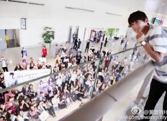 [分享]160513 致列欧巴平安抵达南京啦 现场暖心认证粉丝应援