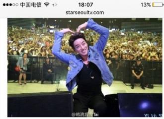 [分享]160601 致列Global K Star排行榜跻身前五 大陆王子实至名归