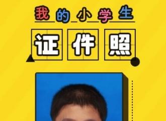 [新闻]160531 《天天向上》制作一博小学生证件照