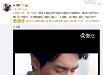 [分享]160530 《梦幻西游》宣传片新鲜出炉!
