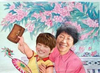 [分享]160601 祝黄三岁小盆友六一儿童节快乐