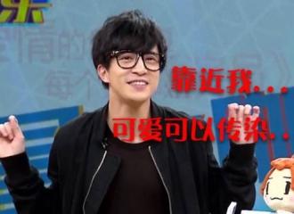 [新闻]160704 薛之谦爱豆工作组招募  谦友们集合啦!