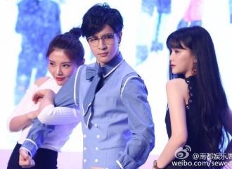 [新闻]160711 电影《A测试》发布会 薛之谦变身花心富二代