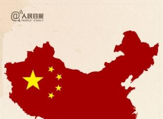 [新闻]160712 南海是中国的!TFBOYS各方后援会微博转发声援祖国