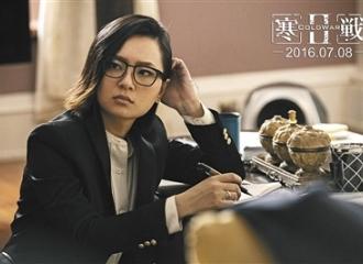 [新闻]160707 《寒战2》导演:找周笔畅因为她粤语说得很好
