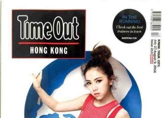 [新闻]160728 邓紫棋《Time Out HK》杂志内页首曝光!