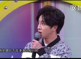 [分享]160729 薛之谦:我全靠粉丝们