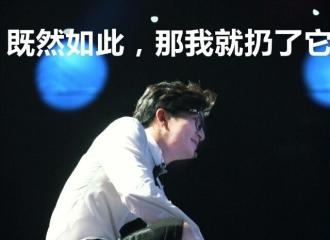 [新闻]160801 薛之谦《中国新声代》赢得星光班级,被学员封薛皇后