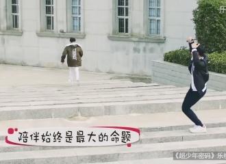 """[分享]160810 千玺小凯兄弟情深:隔空比哈特""""示爱"""""""