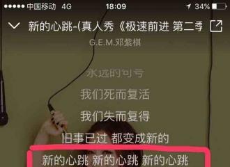 [新闻]160822 那些年邓小姐的强迫症