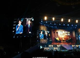 [新闻]160910 刘亦菲出席杨洋生日会 处女座《三生三世》剧组共聚一堂