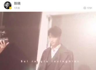 [新闻]160919 陈晓拍摄杂志大片 网友齐呼期待新戏剃光头