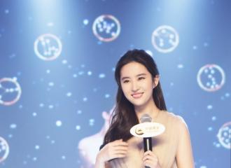 [新闻]160919 刘亦菲出席某品牌周年庆典 送上生日祝福