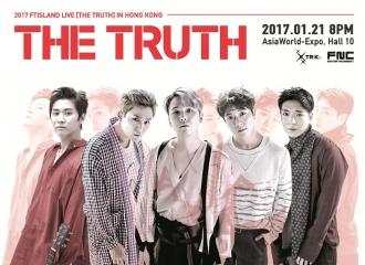 [新闻]160922 终于等到你! FTISLAND将于明年1月举办THE TRUTH香港场