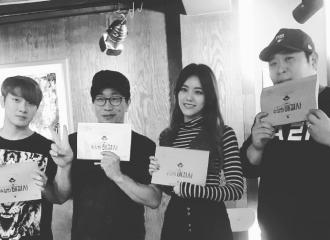 [分享]161005 敏焕网络电影《可疑的解决师》今日开拍