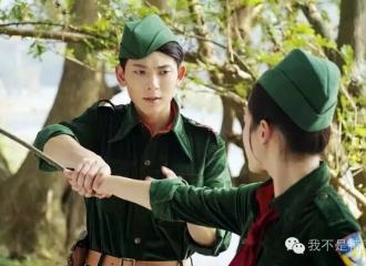 [新闻]161027 陈翔进组《我不是特工》 挑战反套路谍战!