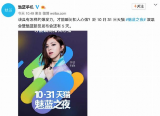 [新闻]161029 邓紫棋领衔群星 开启31日魅力之夜