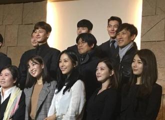 [新闻]161106 暖暖的《任意》剧组 秀智、金宇彬参加郑洙乔的婚礼
