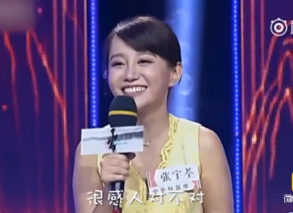 [新闻]161117 迷妹秒答古文出处:杨洋说的好感人