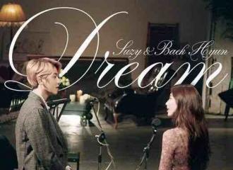 [新闻]161124 秀智将与伯贤在MAMA带来《Dream》初舞台