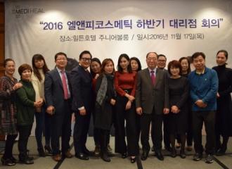 [新闻]161129 极具商家人气的代言人 霏出席首尔经销商大会