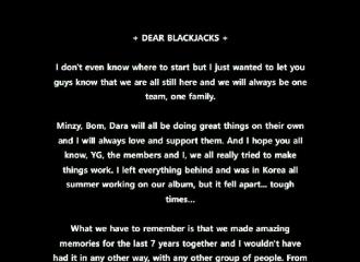 [新闻]161129 CL和DARA致我们的信:永远的2NE1和BLACKJACKS