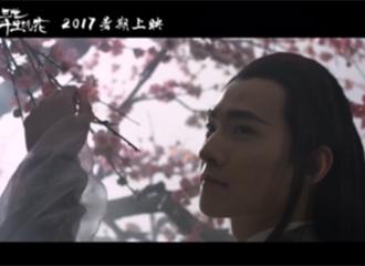 [杨洋][分享]191222 那年今日|电影《三生三世十里桃花》首支预告片震撼来袭!